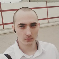 Абоимов Вячеслав