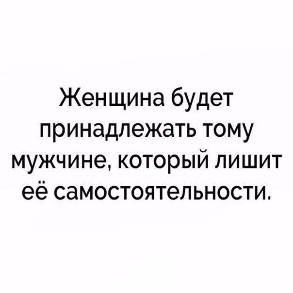 Фото №456267078 со страницы Victoriya Vinogradova