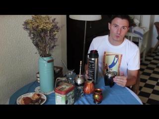 Известный футбольный комментатор Владимир Стогниенко о напитке Мате