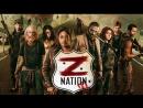 Нация Z / Z Nation 4 сезон 5 серия