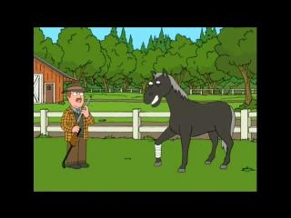 Гриффины_-_Здоров_как_лошадь!Барахолка