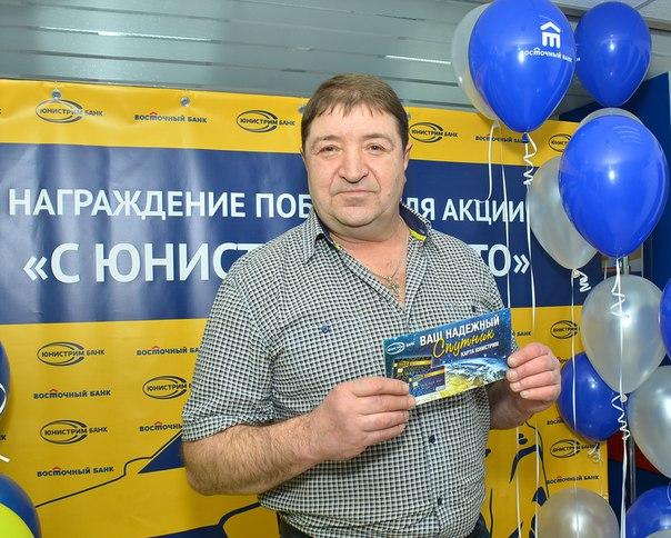 Акция «С ЮНИСТРИМ на авто» завершена Итоги подведены: победителем ст