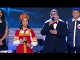 Сборная города Мурманска (КВН Голосящий КиВиН 2017)