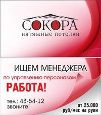 Работа в оренбурге вакансии свежие вакансии работа в люберцах частные объявления