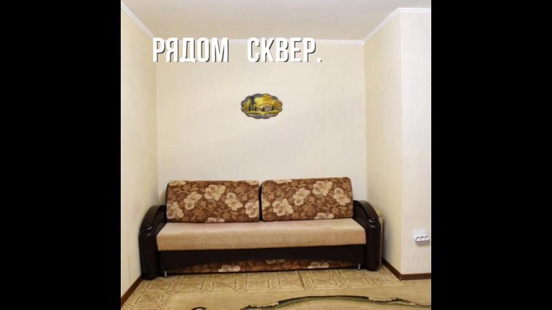 1 комнатная квартира по адресу ГЭС 2/2. Подробности (описание и цену) вы можете посмотреть на нашем сайте: vip-chelny.ru/