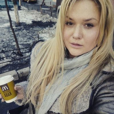 Люсия Кочубей