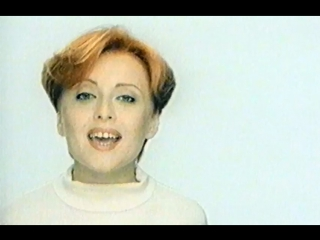 Анжелика варум 1997