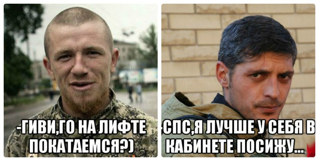 Российско-террористические войска подтянули танки и САУ и начали обстрел позиций 54-й бригады на Светлодарской дуге, - волонтер Мысягин - Цензор.НЕТ 824