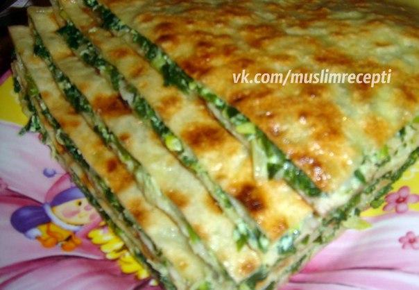 Кавказское блюдо рецепт