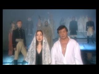 Юнона и Авось - Бессмертная рок опера.