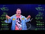 Official HD 140 ударов в минуту  Джинсовые мальчики - Выше тополей