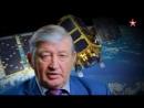 Теория заговора Промышленная вoйна Звездные вoйны