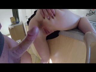 Lucy Cat Squirt