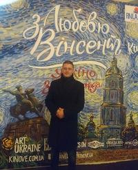 Олег Грушко