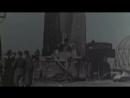 06 Ад 1944 45 Франция Манила Филипинны Дрезден Хиросима и Нагасаки Японии Апокалипсис Вторая мировая война 2009