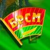 Молодая Ельщина будь Online ツ / brsm.by
