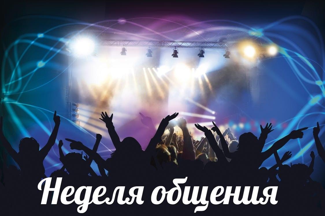 Хулиганы 1 выпуск 17 октября 2017 г. вечеринка, драки, собеседование и опарыши