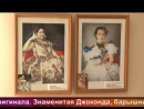 В ММНК начала работу выставка Милый образ Од Пинге