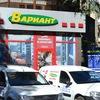 Вариант - Автозапчасти для иномарок в Крыму