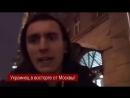 Украинцев разворачивает к Москве. Как Бандеровцев бьют по всей Украине. Новости Россия-Украина.
