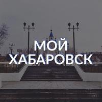moigorodkhb
