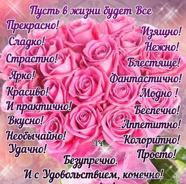 Поздравляем Дарью Лукину с Днём Рождения!!! Желаем счастья, здоровья,