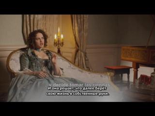 Джессики Браун Финдли говорит об отношениях её героини Шарлотты Уэллс с Сэром Джорджем Ховардом (Русские субтитры)