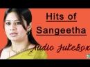 Sangeetha Super Hit Tamil Audio Jukebox