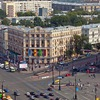 Новый День - Челябинск