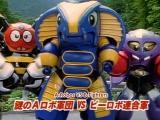 [FRT Sora] B-Robo Kabutack - DVD Special Promo [ENG SUB]