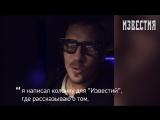Антон Беляев в