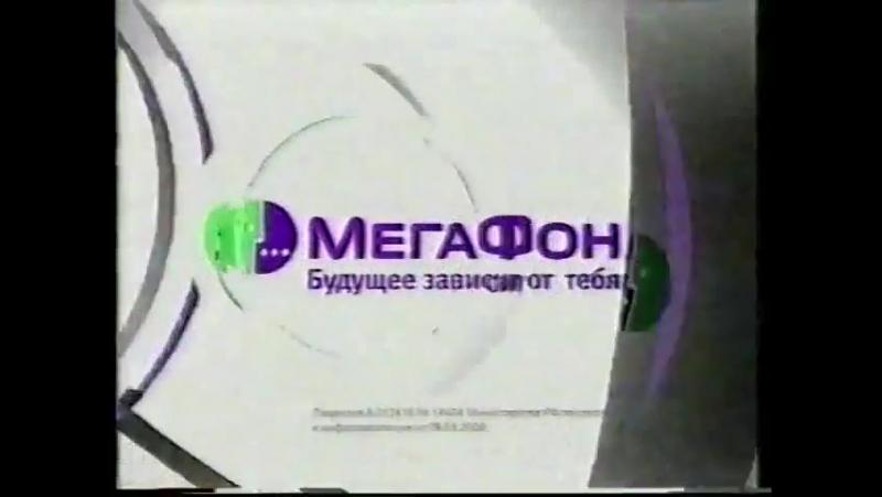 Staroetv.su / Анонсы и реклама (DTV-Viasat, 16.03.2006) (2)