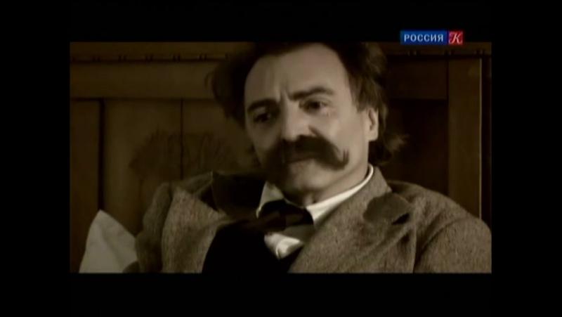 Величайшее шоу на Земле - Фридрих Ницше