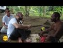 Папуа-Новая Гвинея, экспедиция Маклая. Как юноши становятся мужчинами