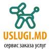 USLUGI.MD - сервис заказа услуг в Молдове и ПМР