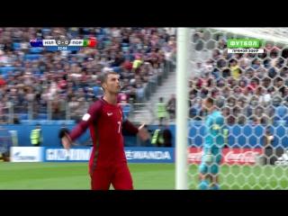 Новая Зеландия - Португалия. 0:1. Роналду