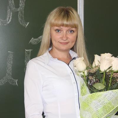 Юлия Малахова