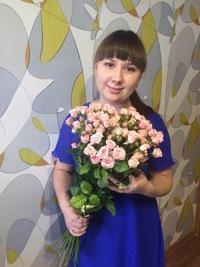 Марина Агарёва