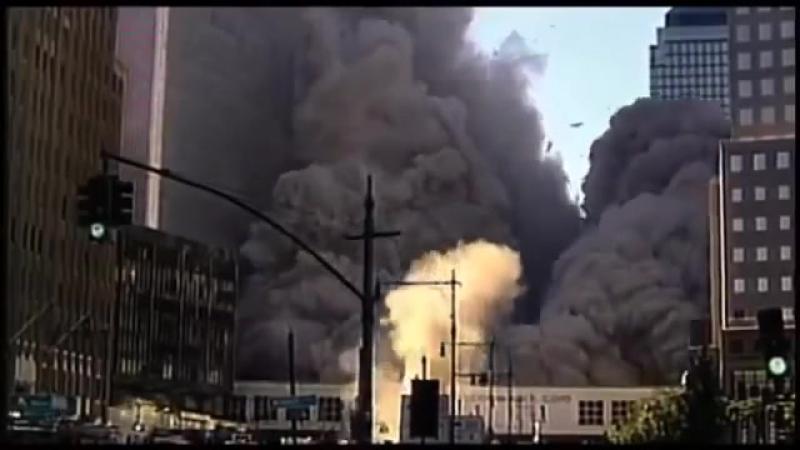 Национальная трагедия США: 11 сентября 2001 год. Теракт в Нью Йорке, падение башен Близнецов.
