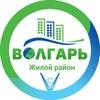 Жилой район Волгарь Самара — ЭкоГрад