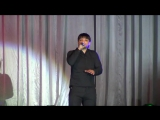 2)Концерт ЭGO - Эдгар Маргарян - Она любила хулигана 20.03.2017 (Нижнекамск)