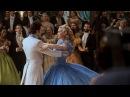 Видео к фильму «Золушка» 2015 Трейлер дублированный