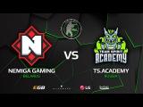 Nemiga Gaming vs TS.Academy, train, CIS Minor – PGL Major Krakow 2017