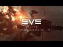 EVE Online обзор игрового процесса обновлено