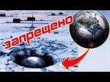 Запрещено во всех странах говорить о Северном Полюсе что там происходит