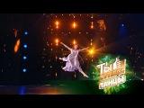 «Ты супер! Танцы»: Алина Денисова, 14 лет, г. Камышин