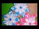простые и нежные цветы - резиночки КАНЗАШИ мастер класс kanzashi kwiat flower lule blom lore 簪
