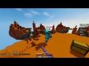 НАГИБАЕМ СО СКЕТЧЕМ СКАЙ ВАРС 47 Minecraft RedL SketchPlay
