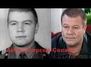 Актёры и другие знаменитости служившие в армии .