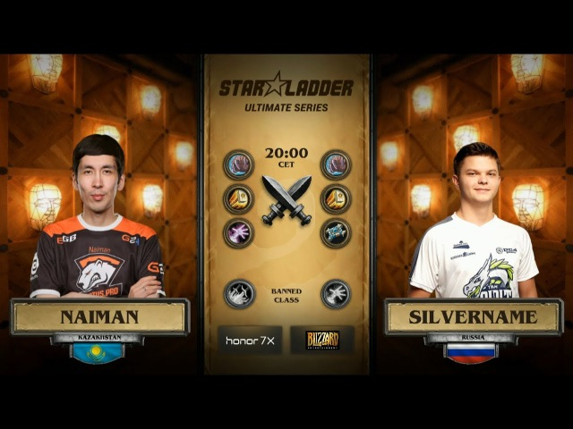 SilverName vs Naiman. StarLadder Hearthstone Ultimate Series.
